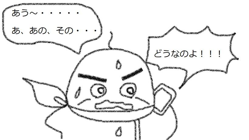f:id:kanahiro9-22_22-8-8:20181116134814j:plain