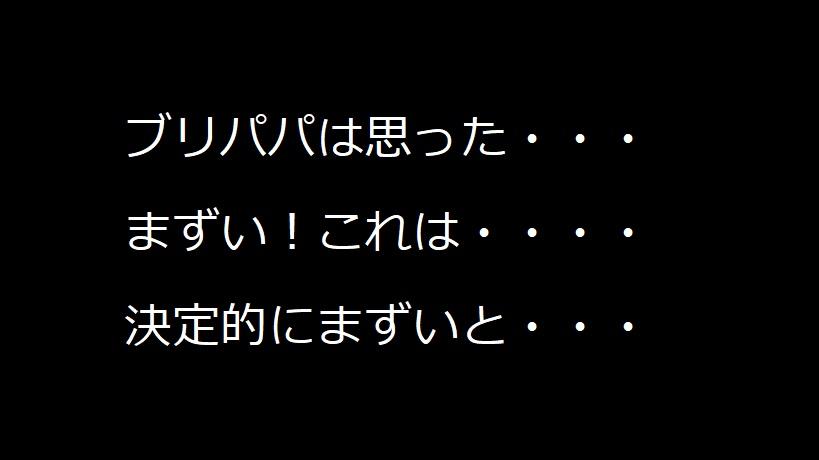 f:id:kanahiro9-22_22-8-8:20181116134834j:plain