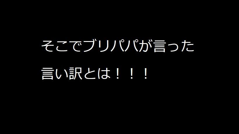 f:id:kanahiro9-22_22-8-8:20181116134850j:plain