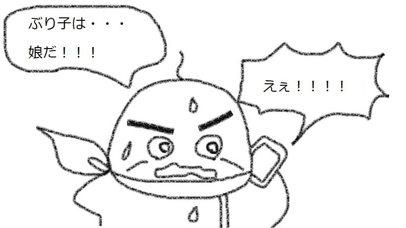 f:id:kanahiro9-22_22-8-8:20181116134906j:plain