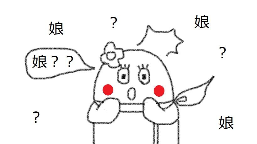 f:id:kanahiro9-22_22-8-8:20181117141049j:plain