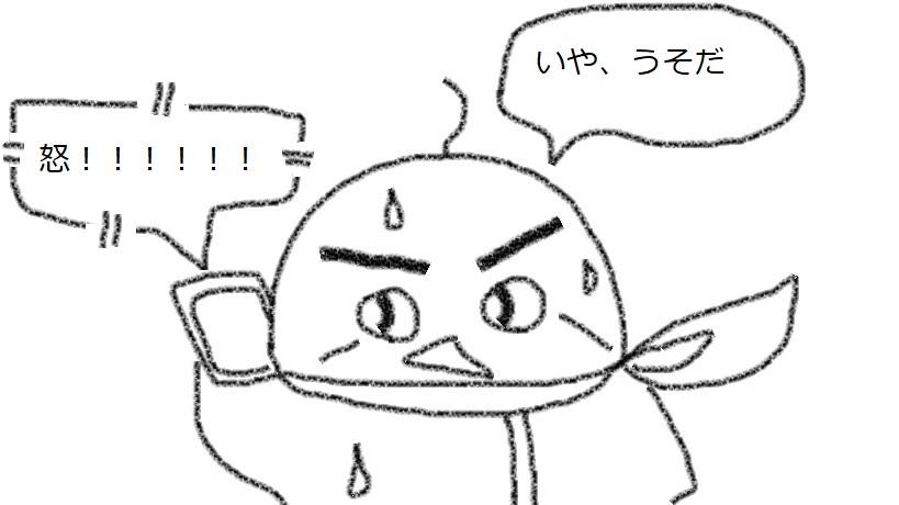 f:id:kanahiro9-22_22-8-8:20181117141146j:plain