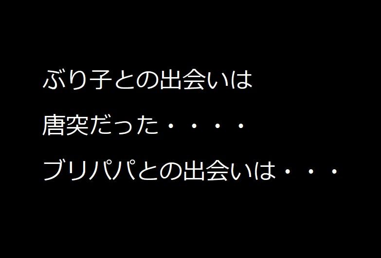 f:id:kanahiro9-22_22-8-8:20181118065212j:plain