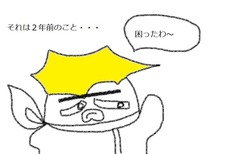 f:id:kanahiro9-22_22-8-8:20181118065236j:plain