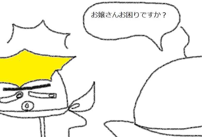 f:id:kanahiro9-22_22-8-8:20181118065259j:plain