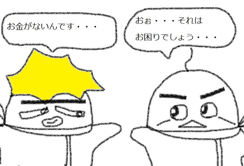 f:id:kanahiro9-22_22-8-8:20181118065337j:plain