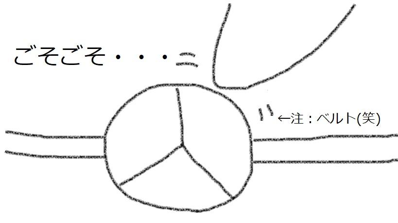 f:id:kanahiro9-22_22-8-8:20181119141126j:plain