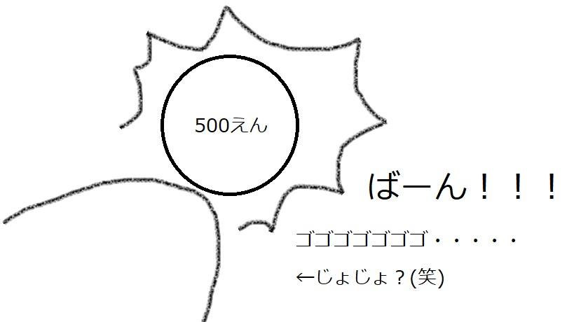 f:id:kanahiro9-22_22-8-8:20181119141213j:plain
