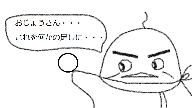 f:id:kanahiro9-22_22-8-8:20181119141226j:plain