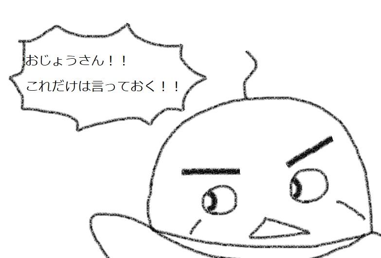 f:id:kanahiro9-22_22-8-8:20181120052103j:plain