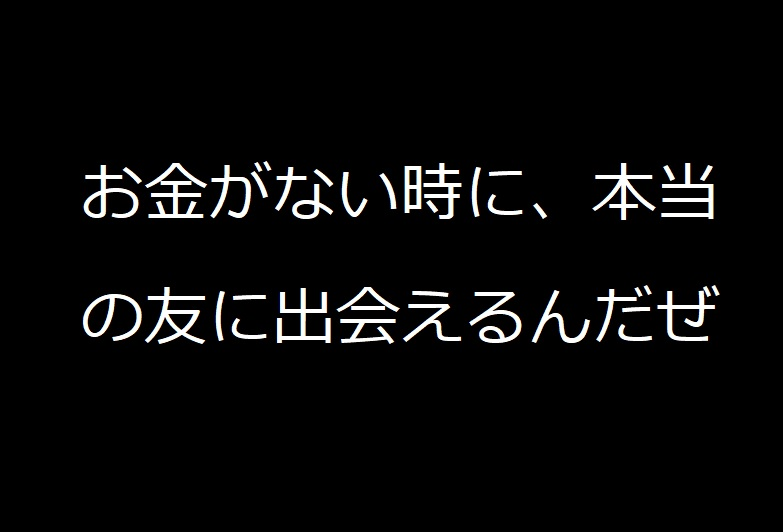 f:id:kanahiro9-22_22-8-8:20181120052122j:plain