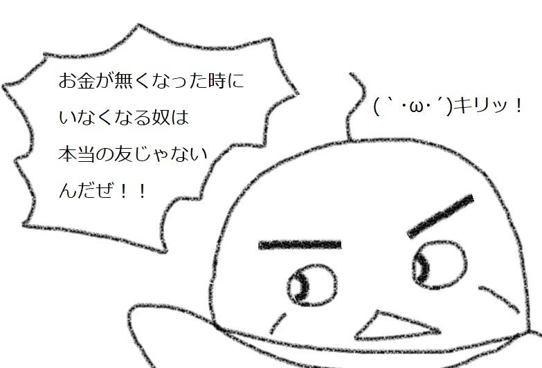 f:id:kanahiro9-22_22-8-8:20181120052148j:plain