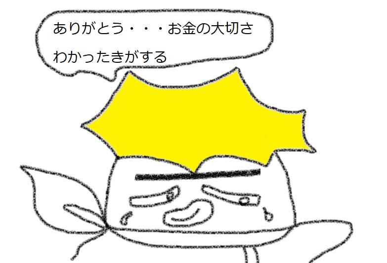 f:id:kanahiro9-22_22-8-8:20181121051047j:plain