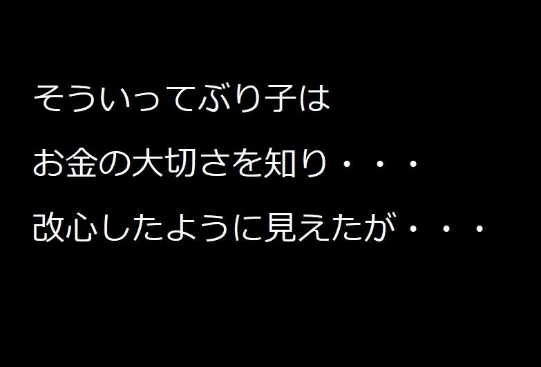 f:id:kanahiro9-22_22-8-8:20181121051134j:plain