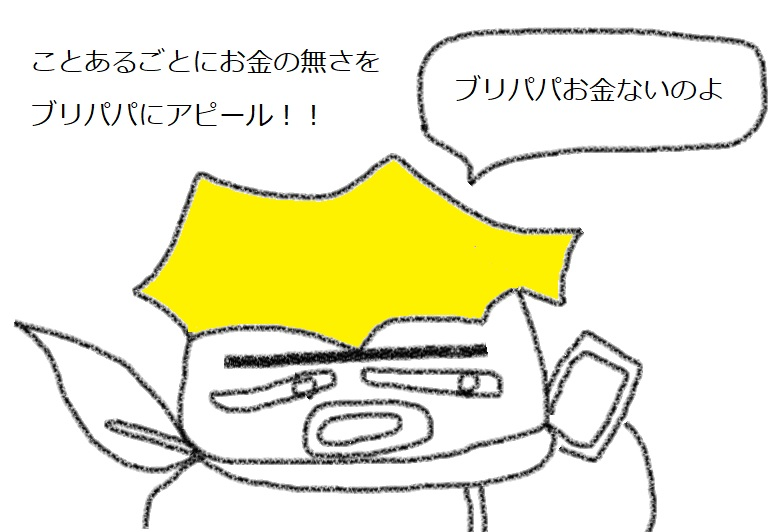 f:id:kanahiro9-22_22-8-8:20181121051153j:plain