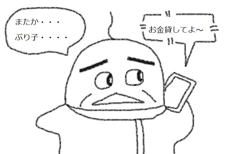 f:id:kanahiro9-22_22-8-8:20181122122041j:plain