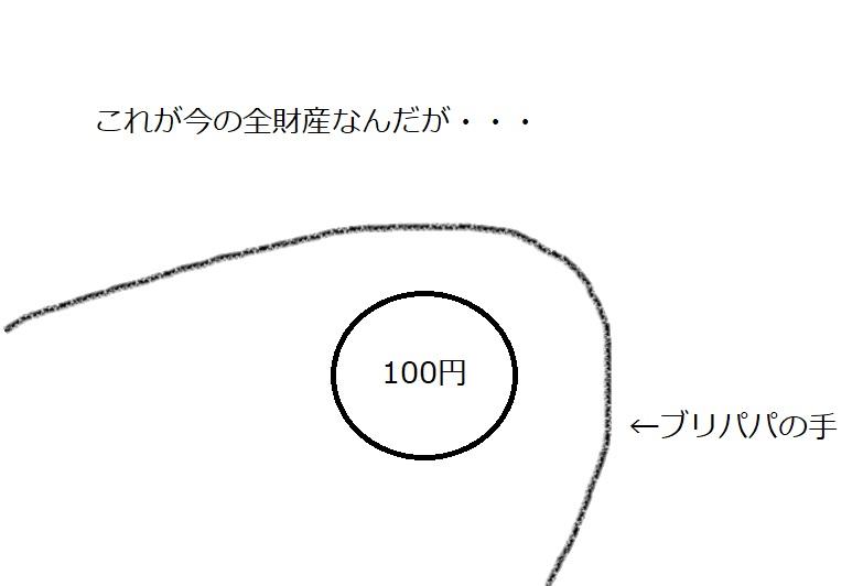 f:id:kanahiro9-22_22-8-8:20181122122057j:plain