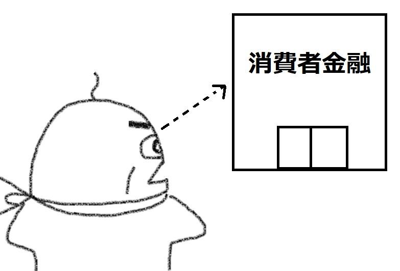 f:id:kanahiro9-22_22-8-8:20181122122113j:plain