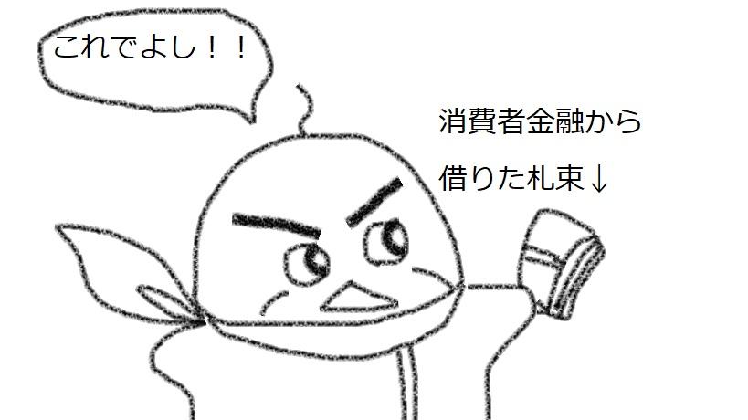 f:id:kanahiro9-22_22-8-8:20181123191540j:plain