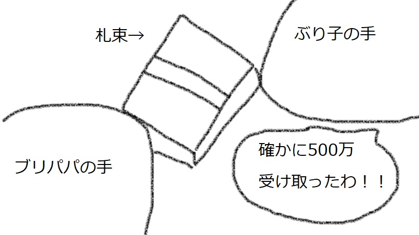 f:id:kanahiro9-22_22-8-8:20181123191605j:plain