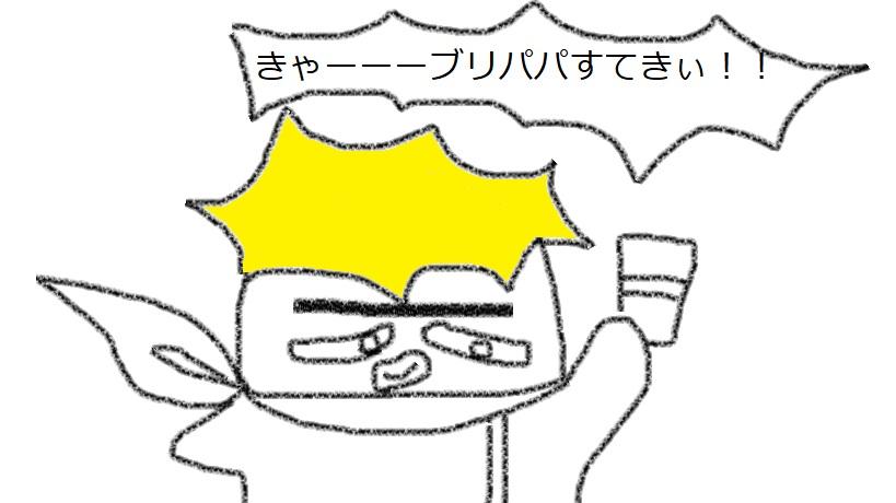 f:id:kanahiro9-22_22-8-8:20181123191623j:plain