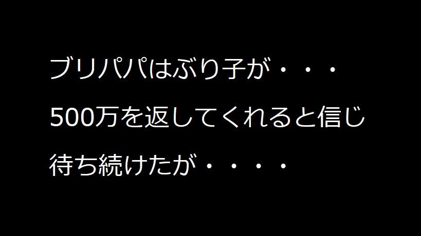 f:id:kanahiro9-22_22-8-8:20181124173507j:plain