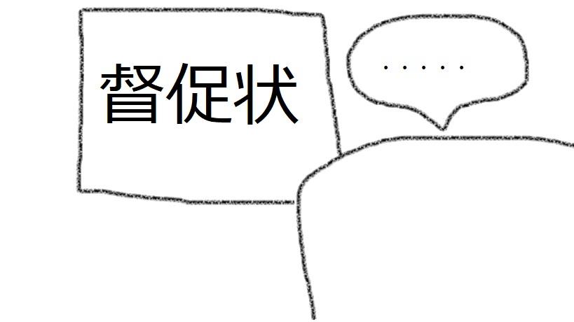 f:id:kanahiro9-22_22-8-8:20181124173603j:plain