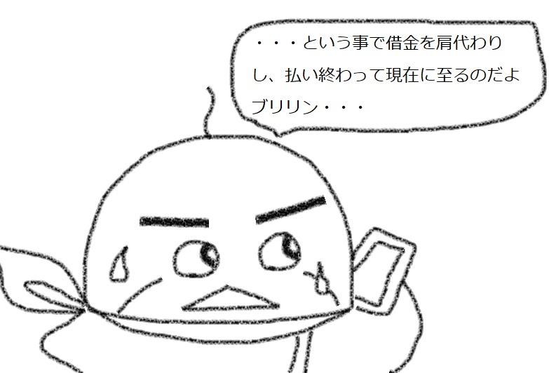 f:id:kanahiro9-22_22-8-8:20181125145804j:plain