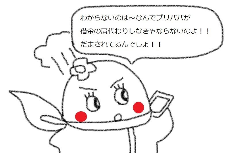 f:id:kanahiro9-22_22-8-8:20181125145826j:plain
