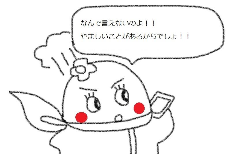 f:id:kanahiro9-22_22-8-8:20181125145902j:plain
