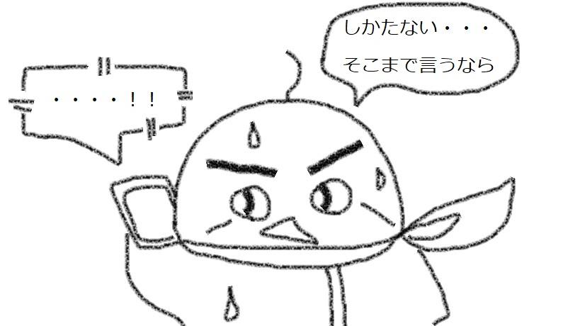 f:id:kanahiro9-22_22-8-8:20181126175525j:plain