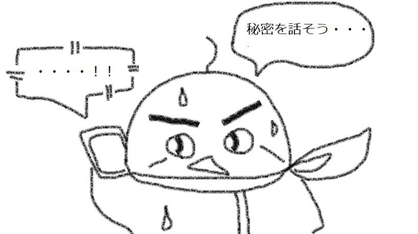 f:id:kanahiro9-22_22-8-8:20181126175542j:plain