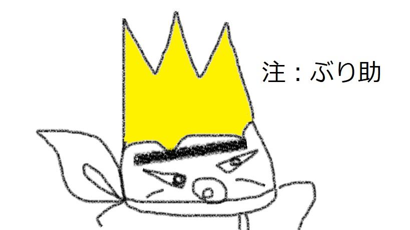 f:id:kanahiro9-22_22-8-8:20181126175608j:plain