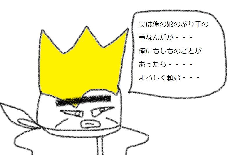 f:id:kanahiro9-22_22-8-8:20181127052925j:plain
