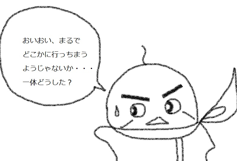 f:id:kanahiro9-22_22-8-8:20181127052939j:plain