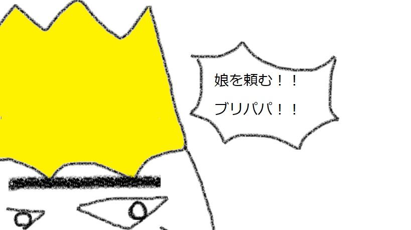 f:id:kanahiro9-22_22-8-8:20181128163310j:plain