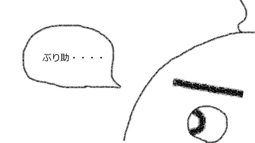 f:id:kanahiro9-22_22-8-8:20181128163328j:plain