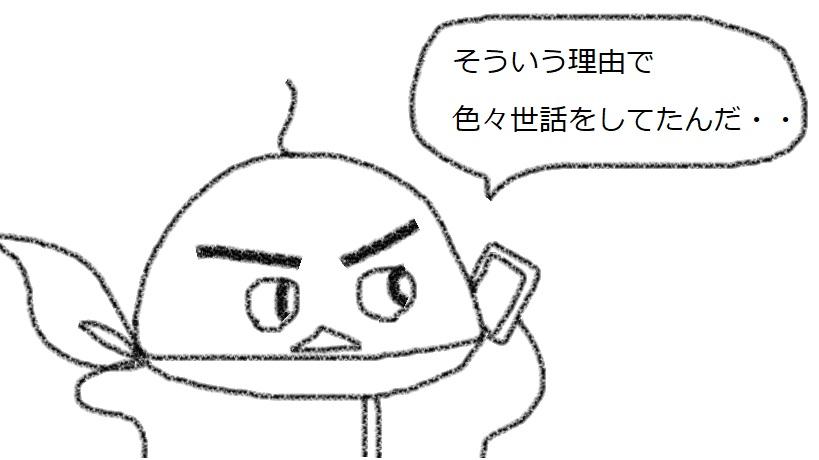 f:id:kanahiro9-22_22-8-8:20181128163351j:plain