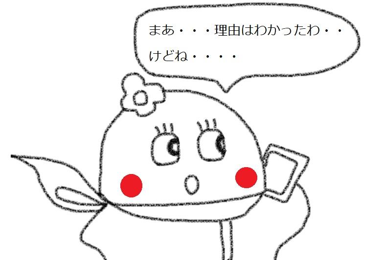 f:id:kanahiro9-22_22-8-8:20181129064516j:plain