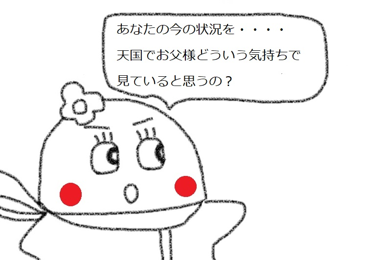 f:id:kanahiro9-22_22-8-8:20181129064605j:plain