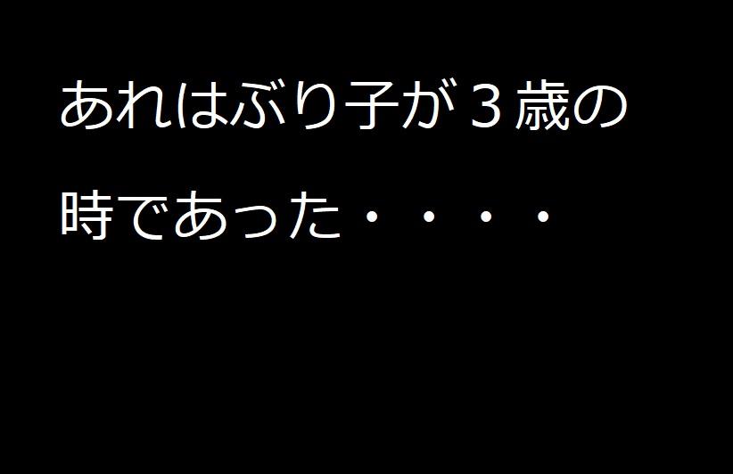 f:id:kanahiro9-22_22-8-8:20181130203850j:plain
