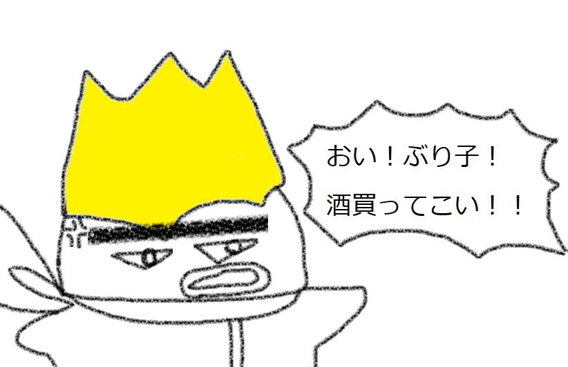 f:id:kanahiro9-22_22-8-8:20181130203911j:plain