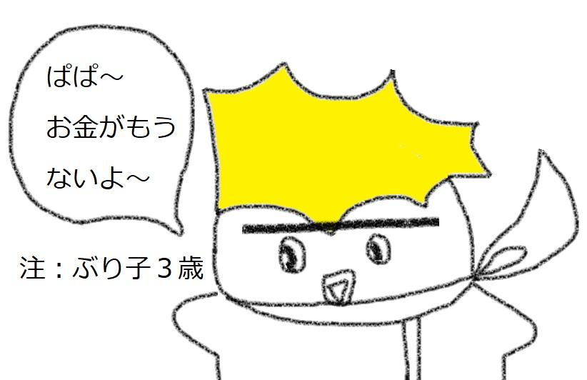 f:id:kanahiro9-22_22-8-8:20181130203950j:plain