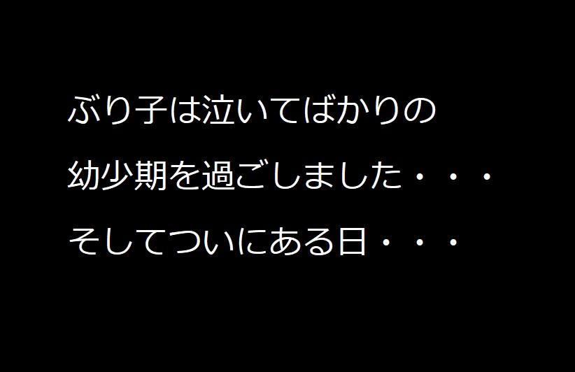 f:id:kanahiro9-22_22-8-8:20181201213916j:plain