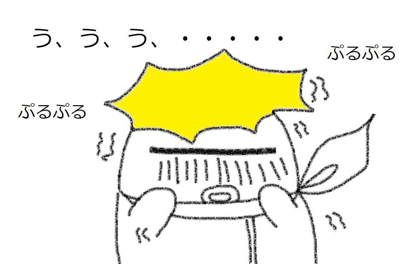 f:id:kanahiro9-22_22-8-8:20181201214003j:plain