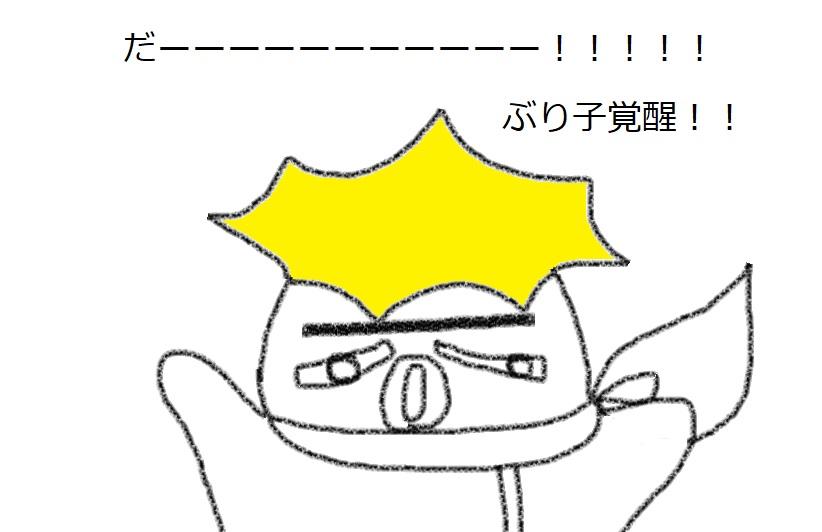 f:id:kanahiro9-22_22-8-8:20181201214024j:plain