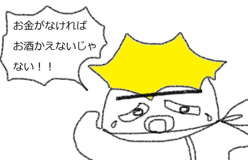 f:id:kanahiro9-22_22-8-8:20181202070204j:plain