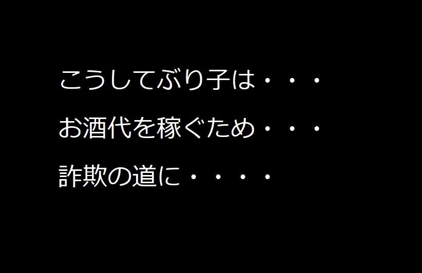 f:id:kanahiro9-22_22-8-8:20181202070226j:plain