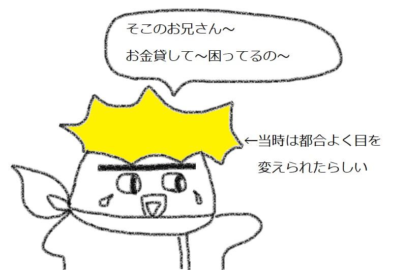 f:id:kanahiro9-22_22-8-8:20181202070244j:plain