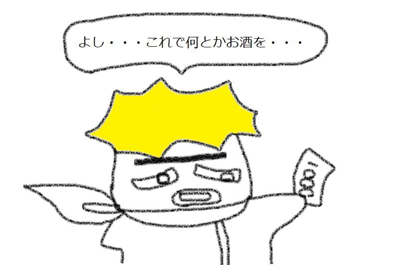 f:id:kanahiro9-22_22-8-8:20181202070303j:plain